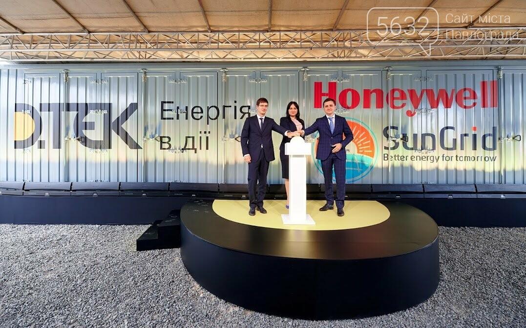 Историческое событие: в Украине запустили первую промышленную систему накопления энергии, фото-26