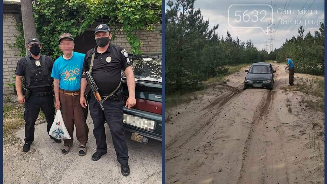 В Павлограде 85-летний мужчина застрял на машине в лесу, фото-1