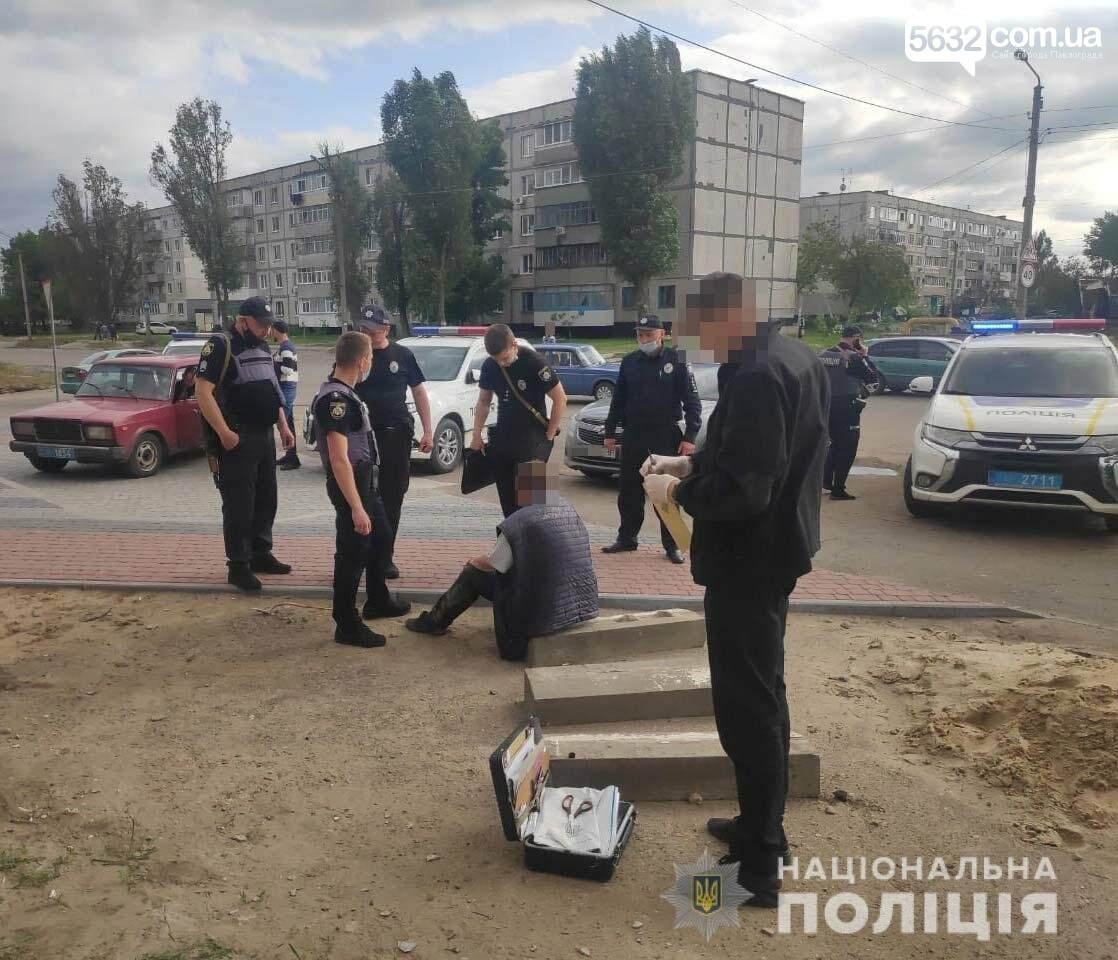 В Павлограде во время уличной драки мужчину ранили ножом в грудь, фото-1