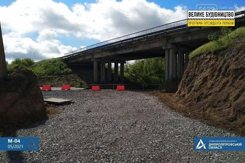 Начался капитальный ремонт автодорожного путепровода возле села Богуслав (ФОТО), фото-1