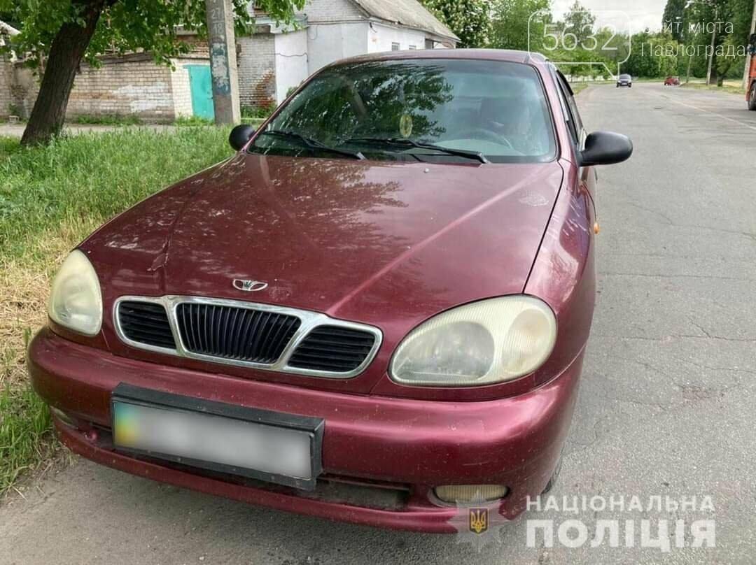 В Павлограде полицейские обнаружили автомобиль, который с 2018 года числился в розыске, фото-1