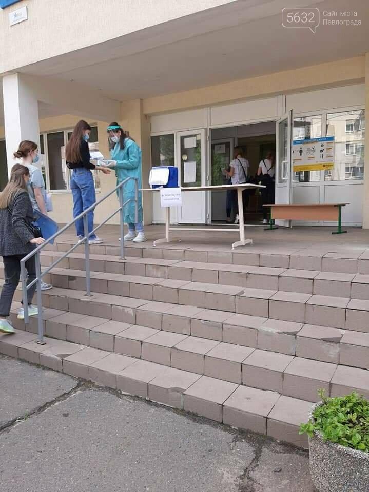 В масках и защитных щитках: в Павлограде проходит внешнее независимое оценивание (ФОТО), фото-1