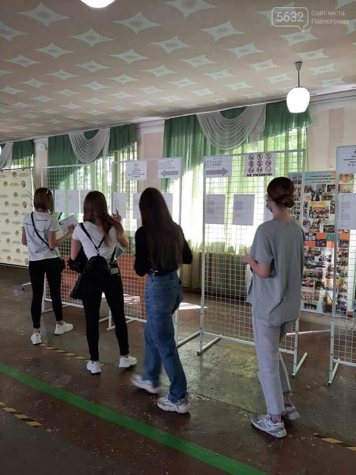 В масках и защитных щитках: в Павлограде проходит внешнее независимое оценивание (ФОТО), фото-2