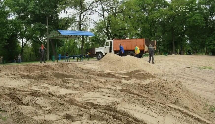Пляж, расположенный в парке им. 1 Мая, готовят к новому купальному сезону, фото-1