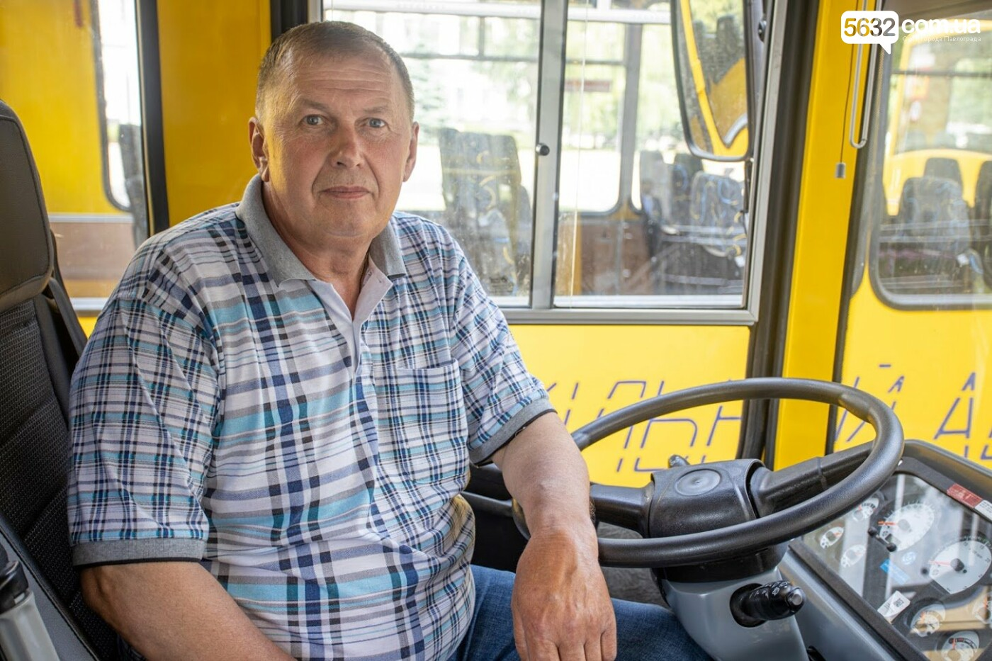 13 новых школьных автобусов отправились в сельские учебные учреждения Днепропетровщины (ФОТО), фото-6