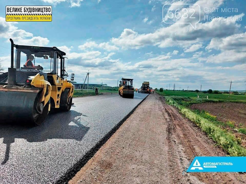 Ремонт дороги от Павлограда в направлении Донецкой области вышел на финишную прямую (ФОТО), фото-1