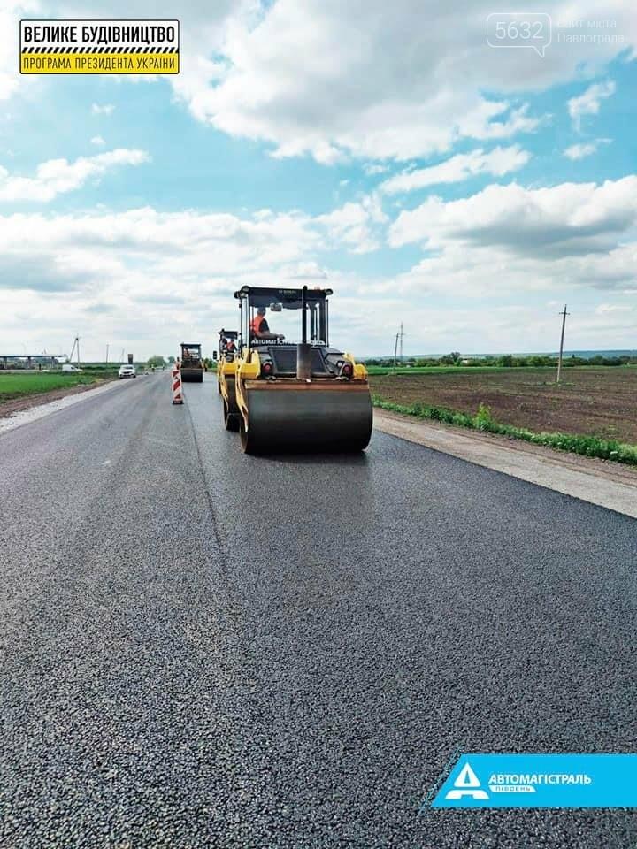 Ремонт дороги от Павлограда в направлении Донецкой области вышел на финишную прямую (ФОТО), фото-5