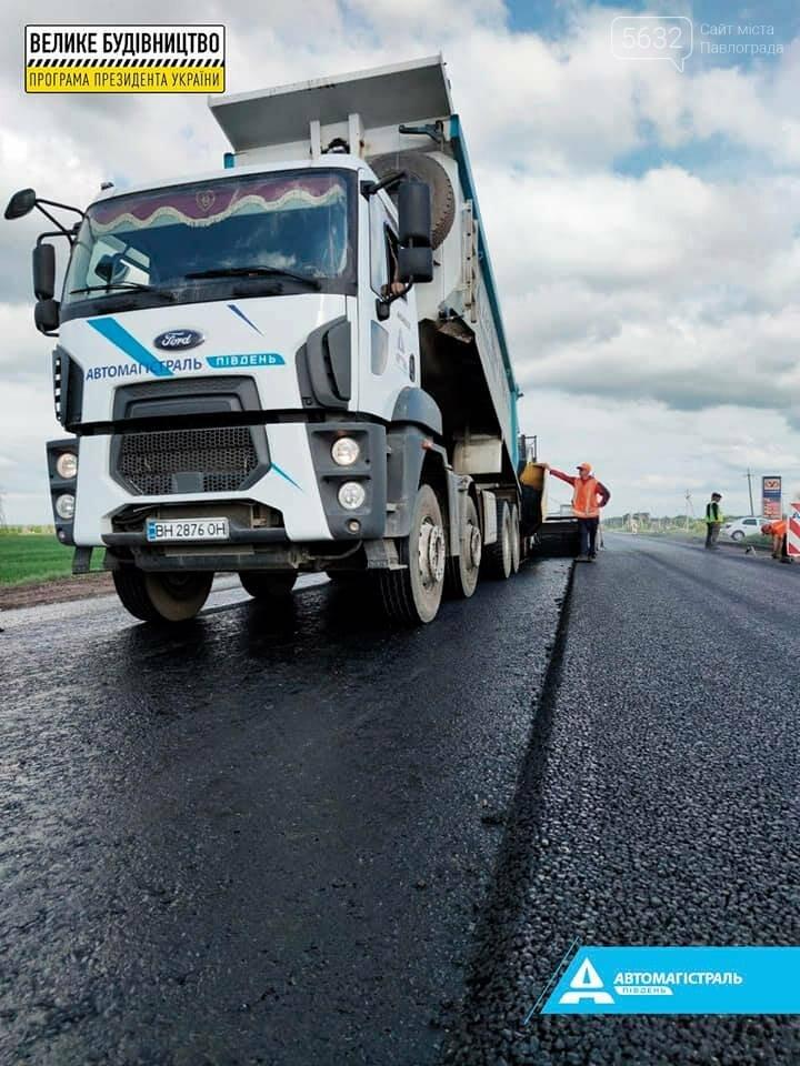 Ремонт дороги от Павлограда в направлении Донецкой области вышел на финишную прямую (ФОТО), фото-6