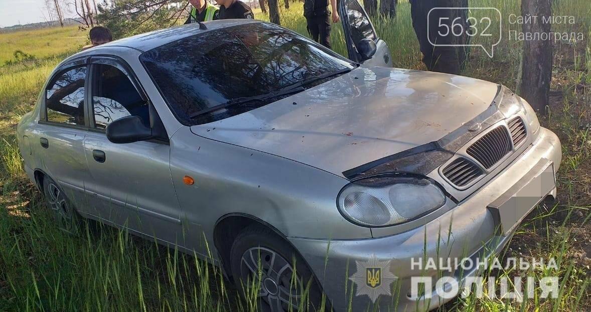 В Павлограде нетрезвый водитель сбил женщину с внучкой и с места происшествия скрылся, фото-1