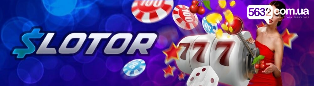 Все самое интересное об онлайн-автоматах в казино Слотор, фото-1