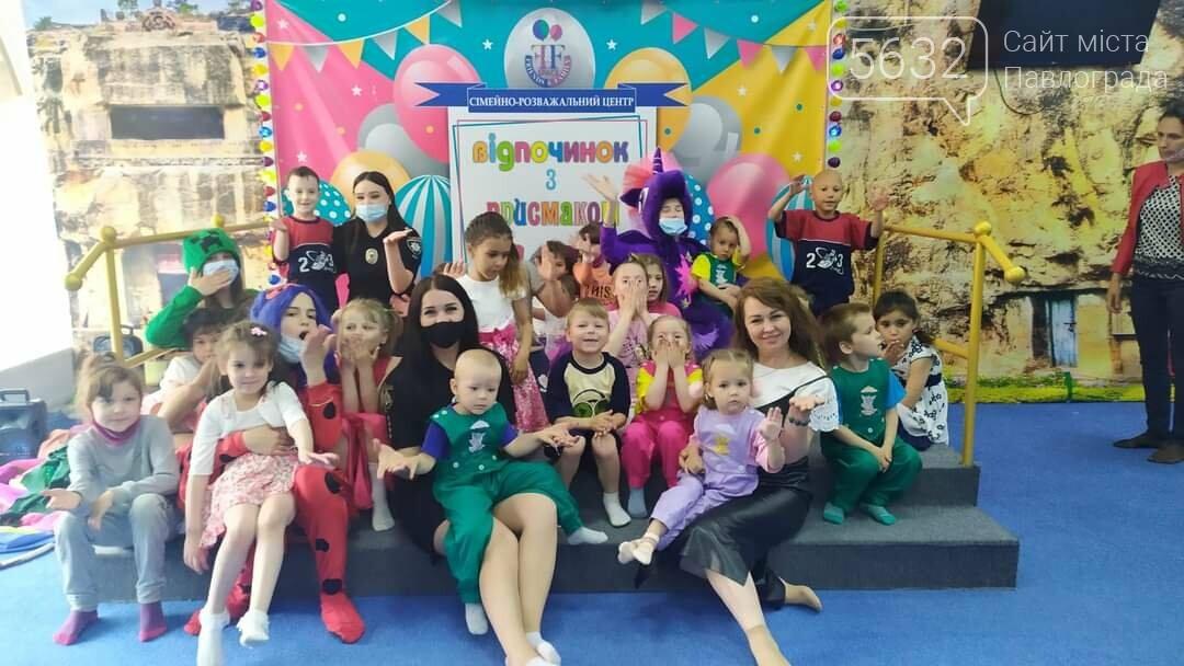 Павлоградские полицейские подарили детишкам праздник, фото-5