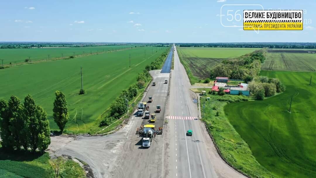 В сети показали фото ремонтных работ на трассе Павлоград-Днепр, фото-1