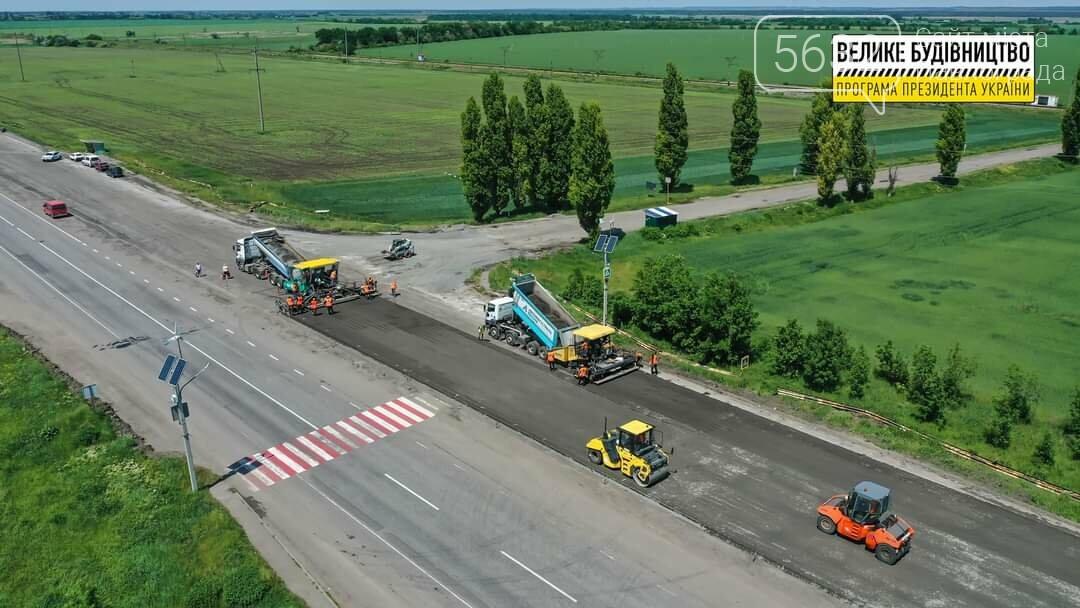 В сети показали фото ремонтных работ на трассе Павлоград-Днепр, фото-2