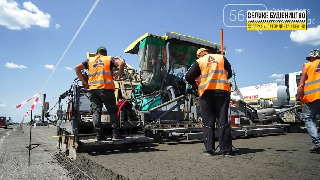В сети показали фото ремонтных работ на трассе Павлоград-Днепр, фото-6