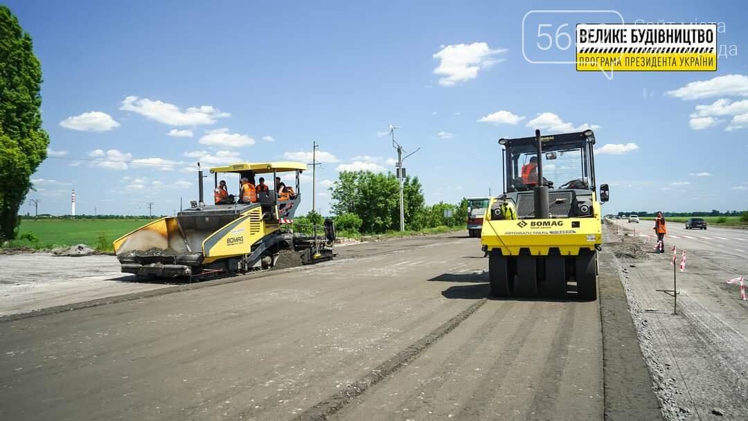 В сети показали фото ремонтных работ на трассе Павлоград-Днепр, фото-7