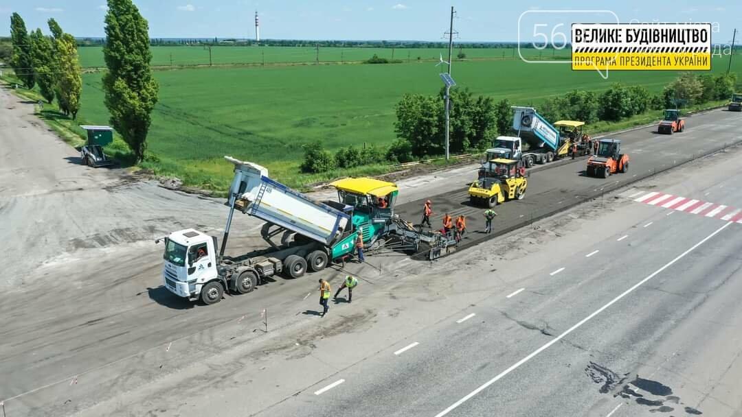 В сети показали фото ремонтных работ на трассе Павлоград-Днепр, фото-3