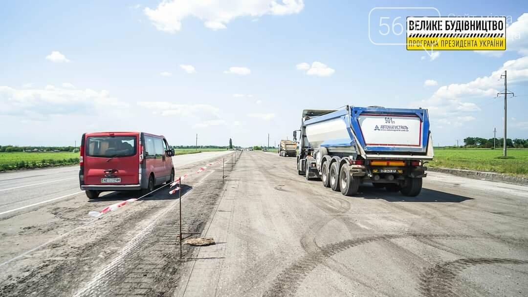 В сети показали фото ремонтных работ на трассе Павлоград-Днепр, фото-9