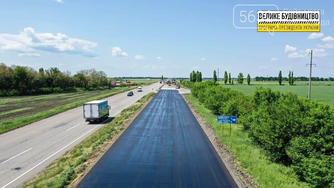 В сети показали фото ремонтных работ на трассе Павлоград-Днепр, фото-4