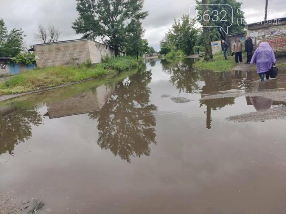Из-за обильных дождей Павлоград стал напоминать Венецию (ФОТО), фото-1