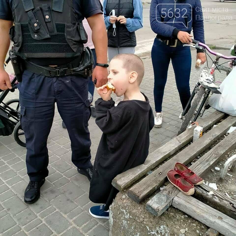 Чужих детей не бывает: в Павлограде неравнодушные люди не дали замёрзнуть маленькому мальчику, гуляющему в одиночку, фото-2