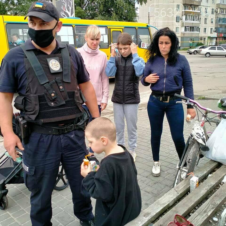 Чужих детей не бывает: в Павлограде неравнодушные люди не дали замёрзнуть маленькому мальчику, гуляющему в одиночку, фото-3