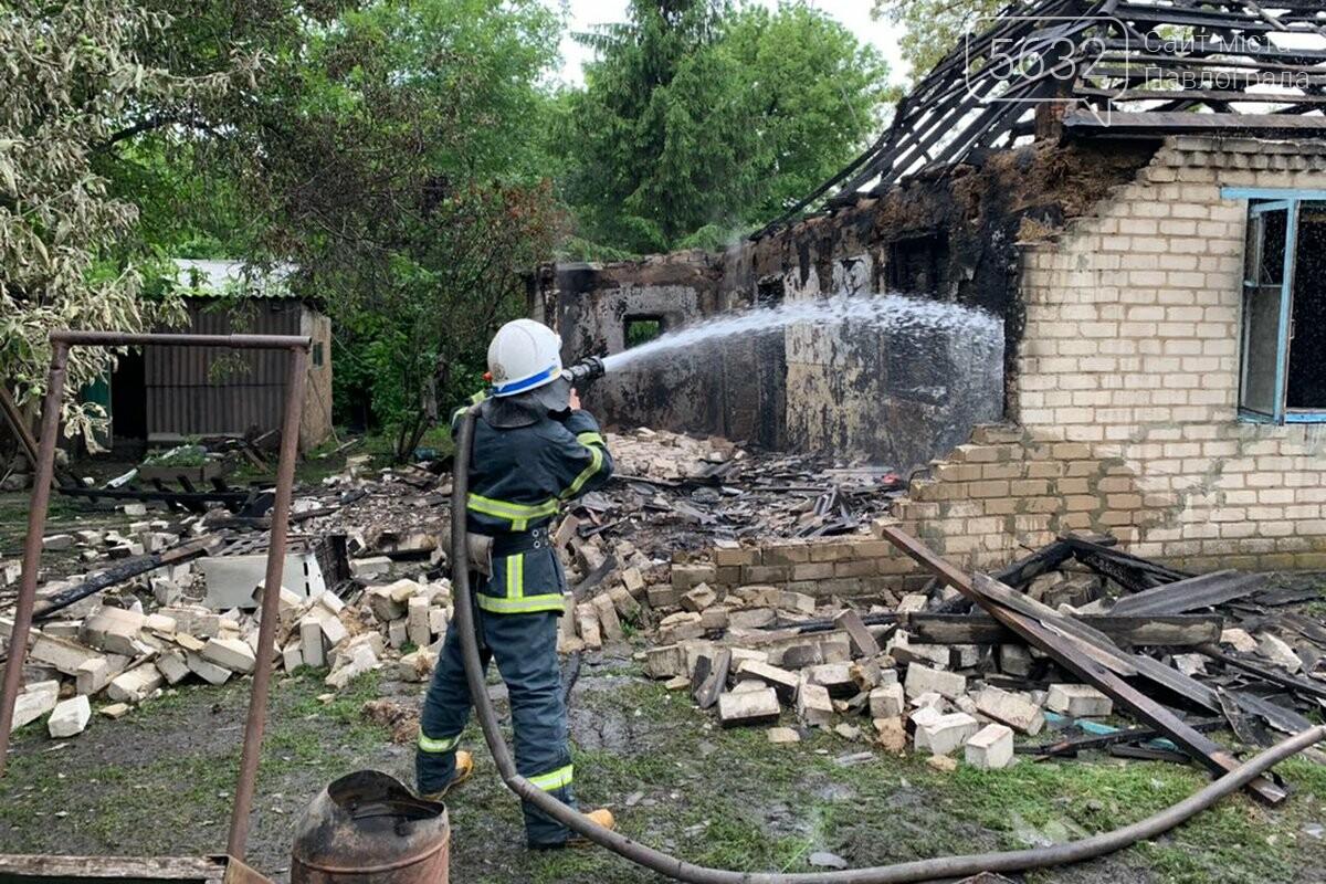 В Павлоградском районе горел жилой дом (ФОТО), фото-2