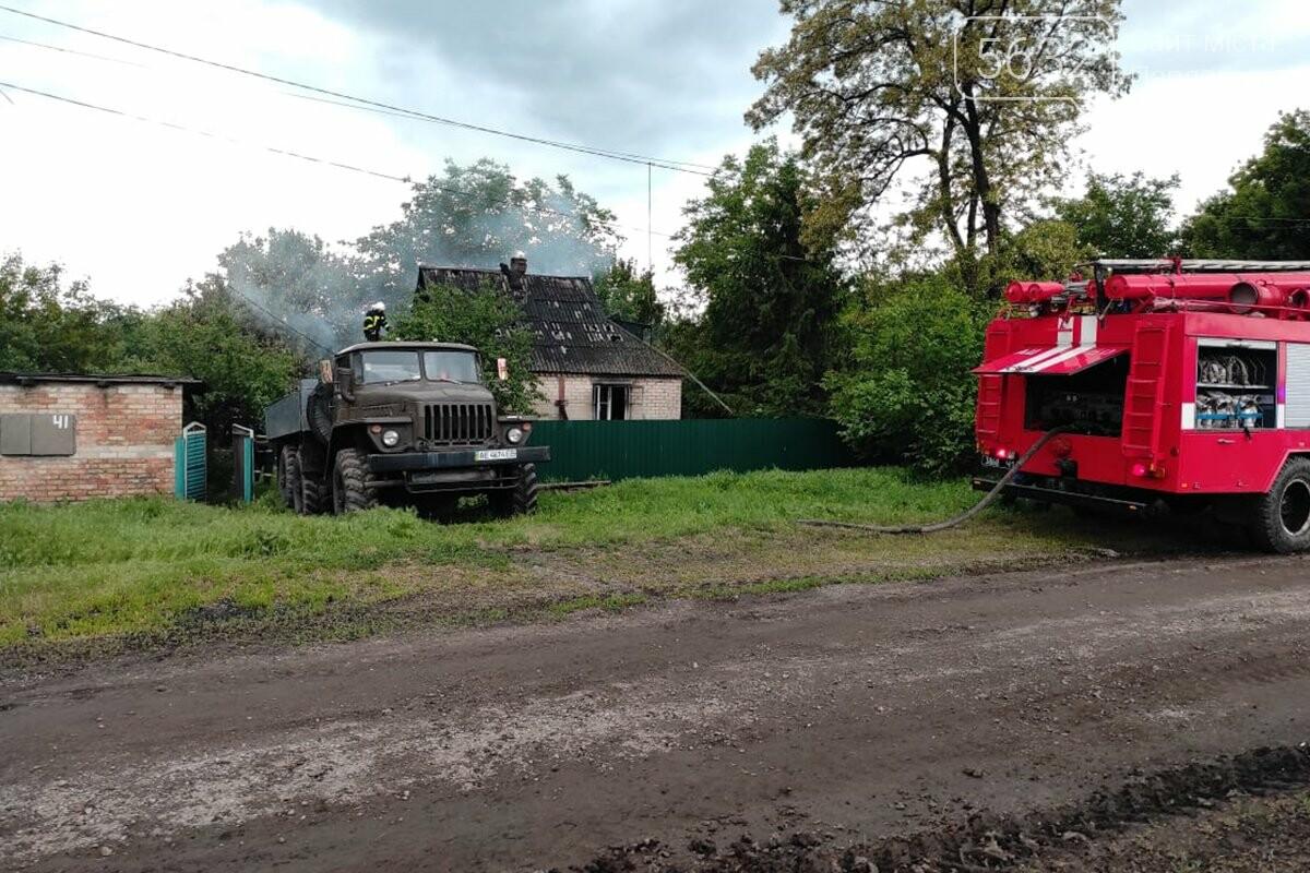 В Павлоградском районе горел жилой дом (ФОТО), фото-4