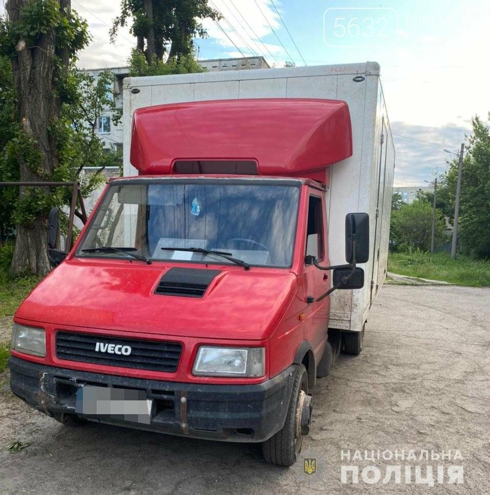 Житель Павлоградского района угнал припаркованный автомобиль, фото-1
