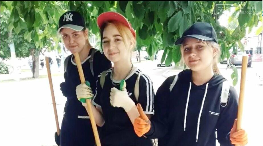 В Павлограде начал работу Фонд летнего трудоустройства подростков, фото-1