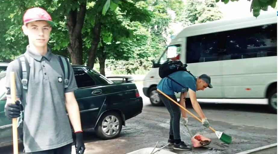 В Павлограде начал работу Фонд летнего трудоустройства подростков, фото-2