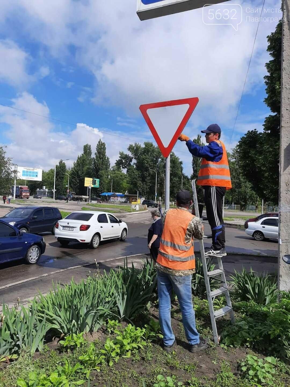 Вниманию водителей: в Павлограде установили новые дорожные знаки, фото-1