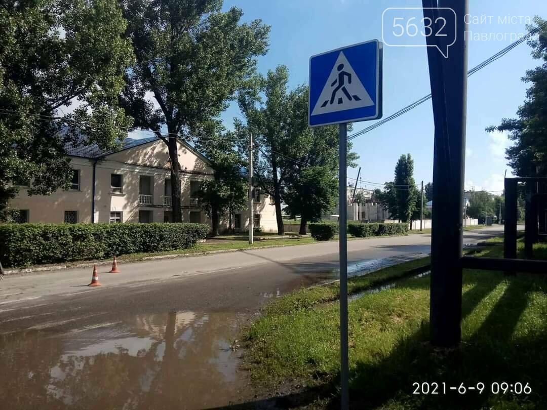 Вниманию водителей: в Павлограде установили новые дорожные знаки, фото-2