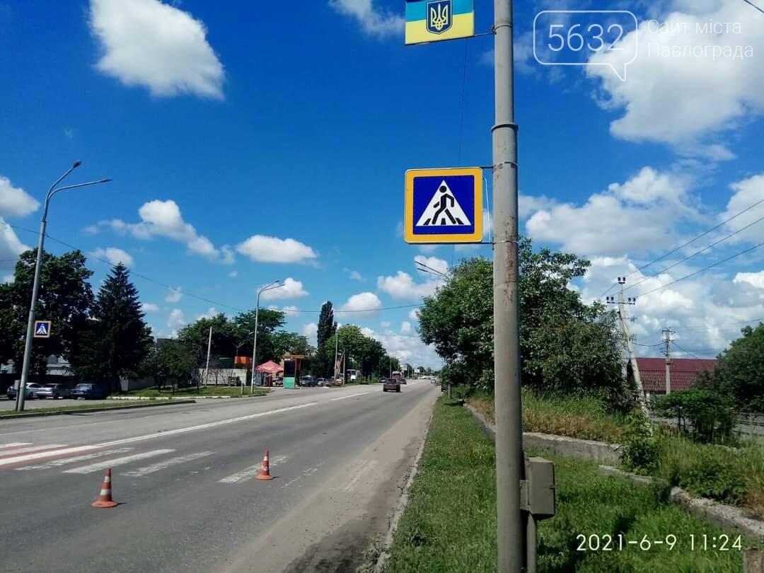 Вниманию водителей: в Павлограде установили новые дорожные знаки, фото-3