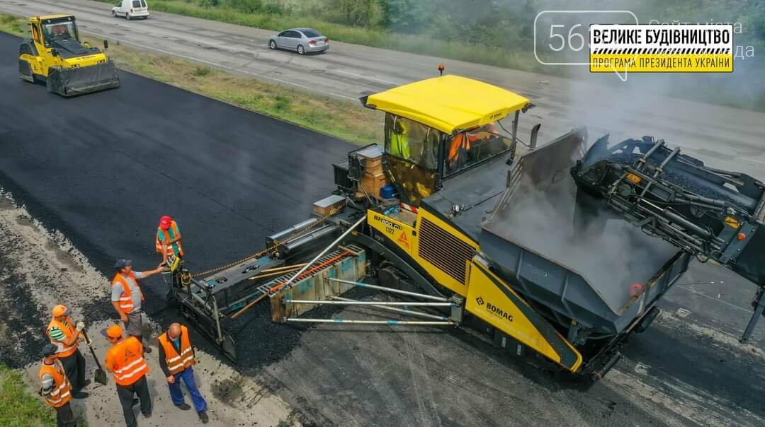 На трассе Павлоград-Днепр кипят ремонтные работы (ФОТО), фото-4