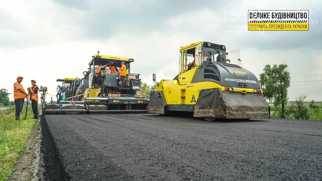 На трассе Павлоград-Днепр кипят ремонтные работы (ФОТО), фото-10