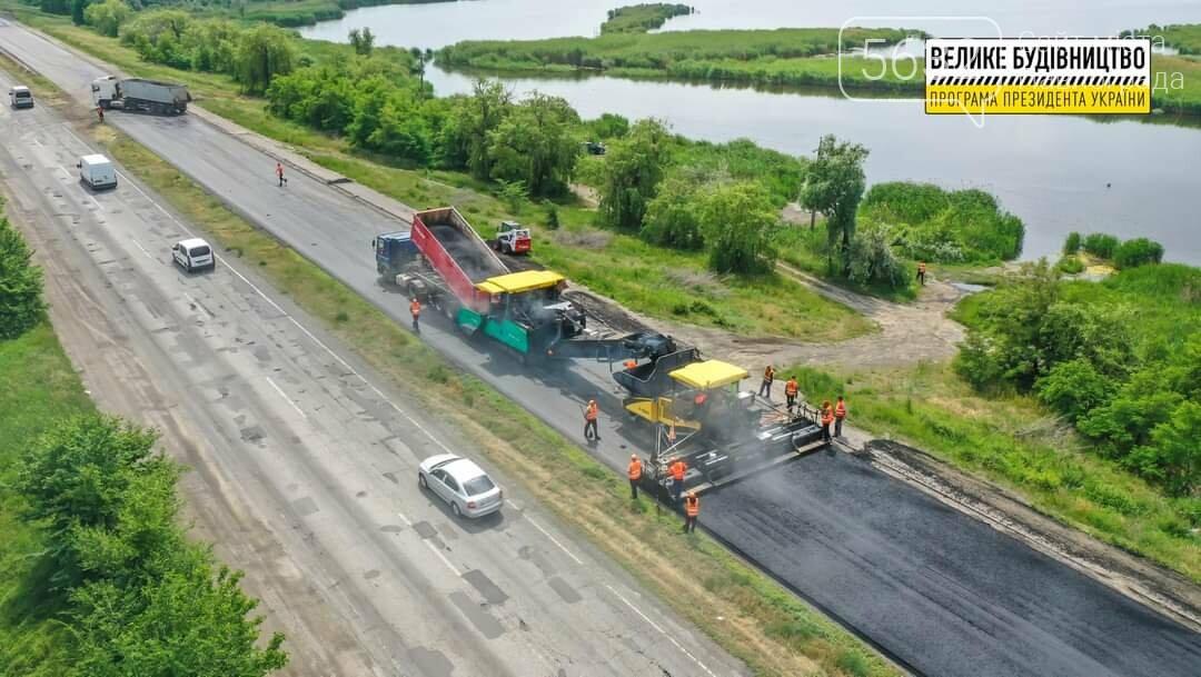 На трассе Павлоград-Днепр кипят ремонтные работы (ФОТО), фото-6