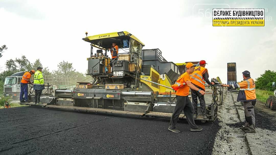 На трассе Павлоград-Днепр кипят ремонтные работы (ФОТО), фото-12