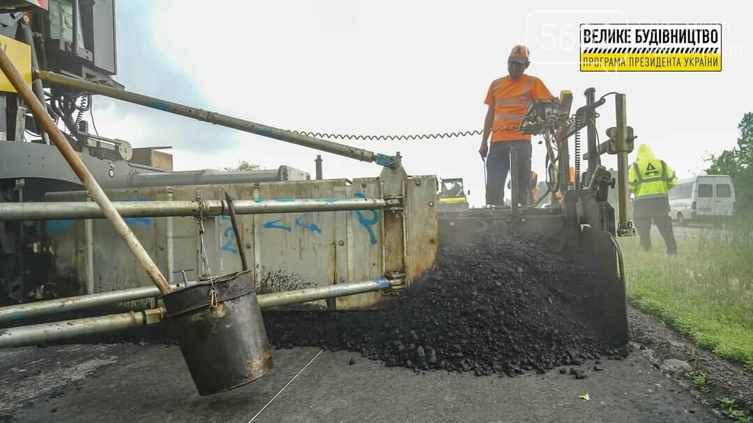 На трассе Павлоград-Днепр кипят ремонтные работы (ФОТО), фото-13