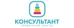 Логотип - Медицинский центр «Консультант» (Павлоград)