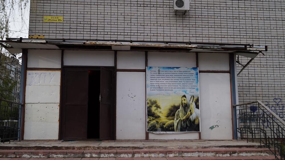 Помещение для фирмы Павлоградская 4-я улица коммерческая недвижимость в люберцах продажа