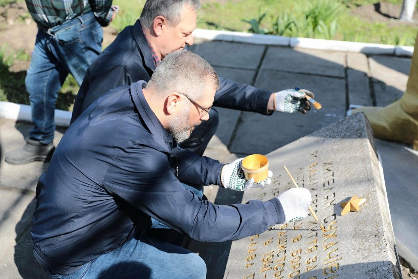 Вилкул с жителями Днепропетровщины к 9 Мая провели субботник по благоустройству памятников солдатам Великой Отечественной войны, фото-2
