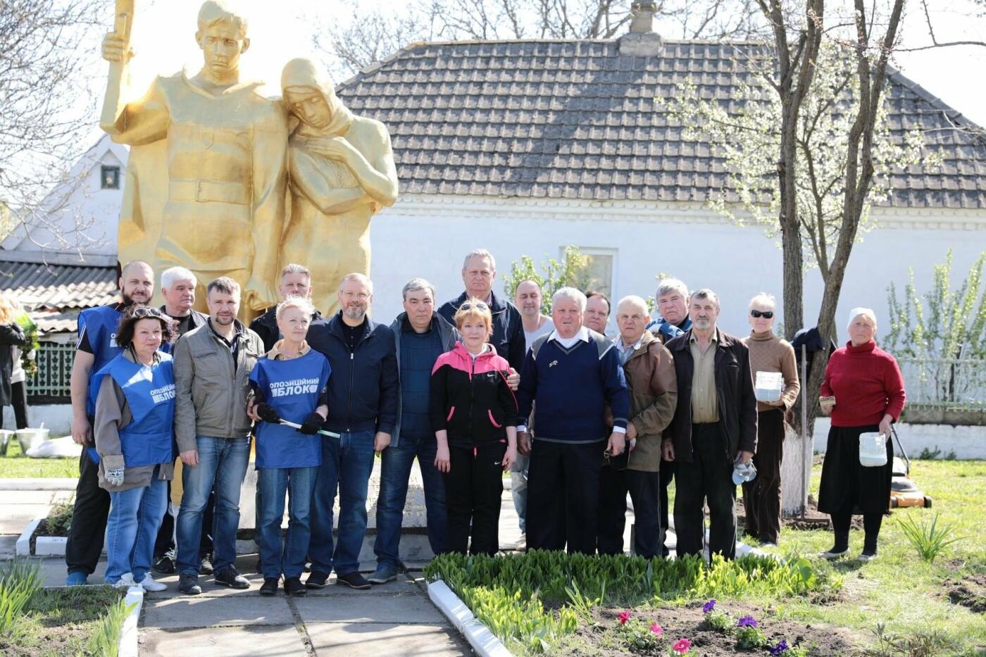 Вилкул с жителями Днепропетровщины к 9 Мая провели субботник по благоустройству памятников солдатам Великой Отечественной войны, фото-3