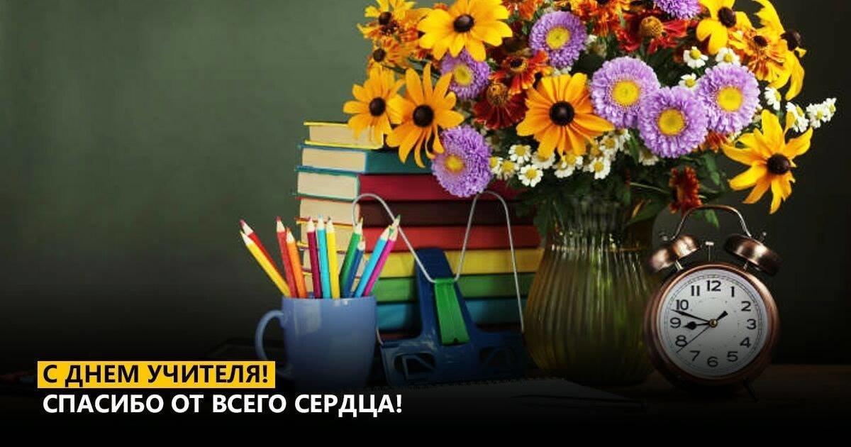 Александр Вилкул поздравил с Днем учителя, фото-1