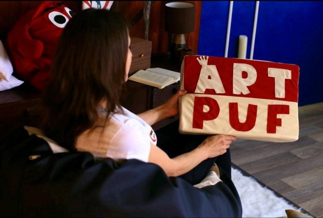 """Павлоградцы могут купить стильную бескаркасную мебель по лучшим ценам от """"Art-Puf"""", фото-1"""