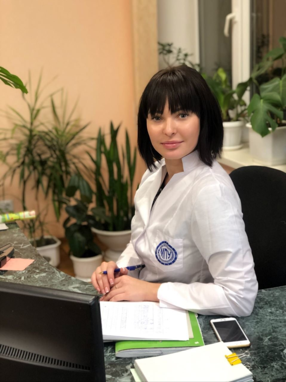 Медико – Природничий Университет