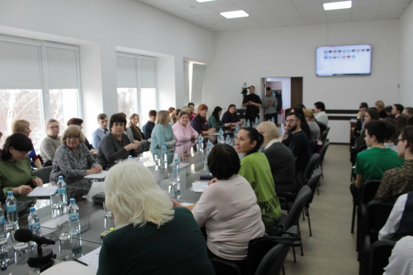 В Павлограде прошел конкурс среди школьников на лучший видеоролик , фото-4
