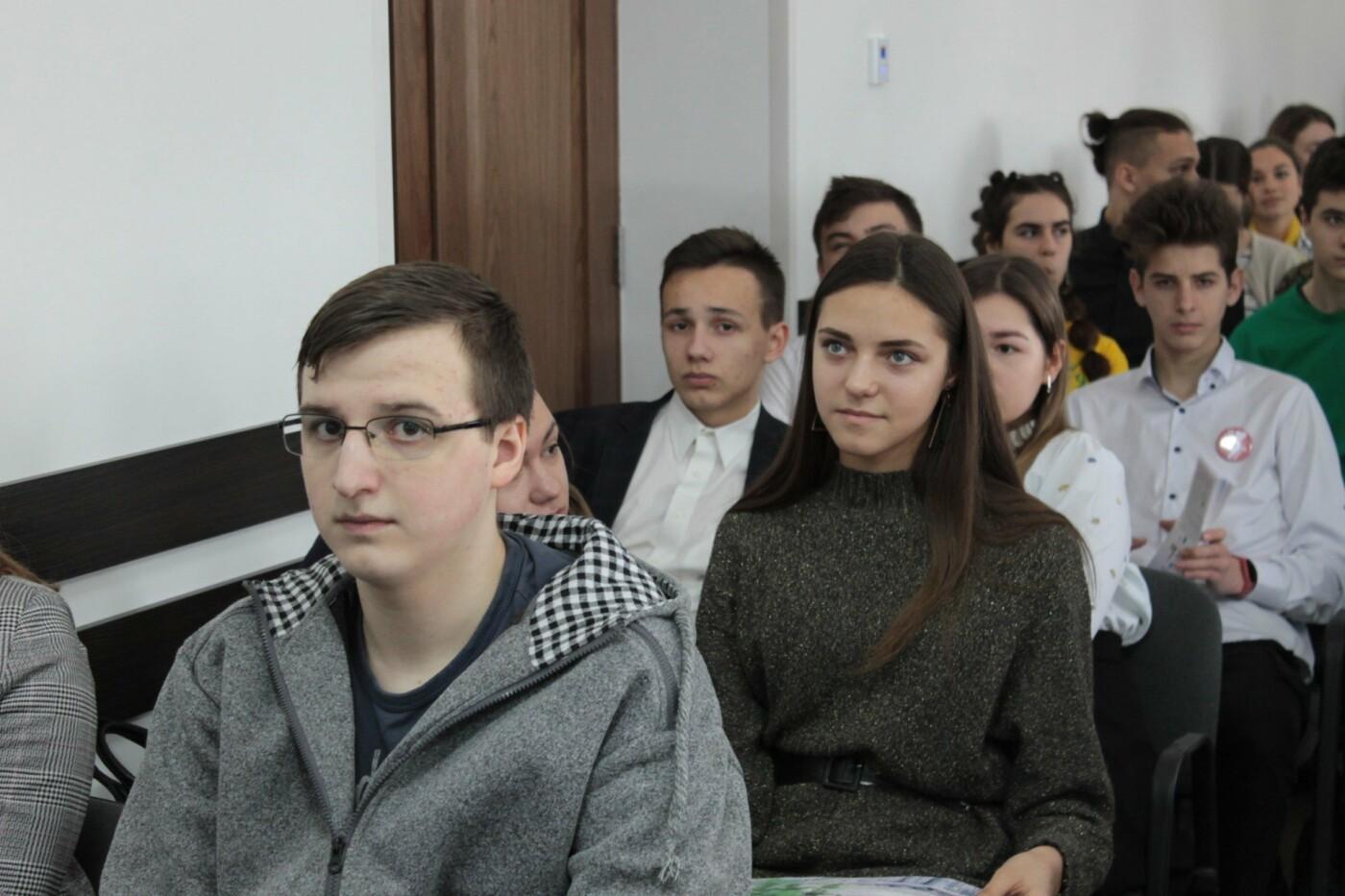 В Павлограде прошел конкурс среди школьников на лучший видеоролик , фото-3