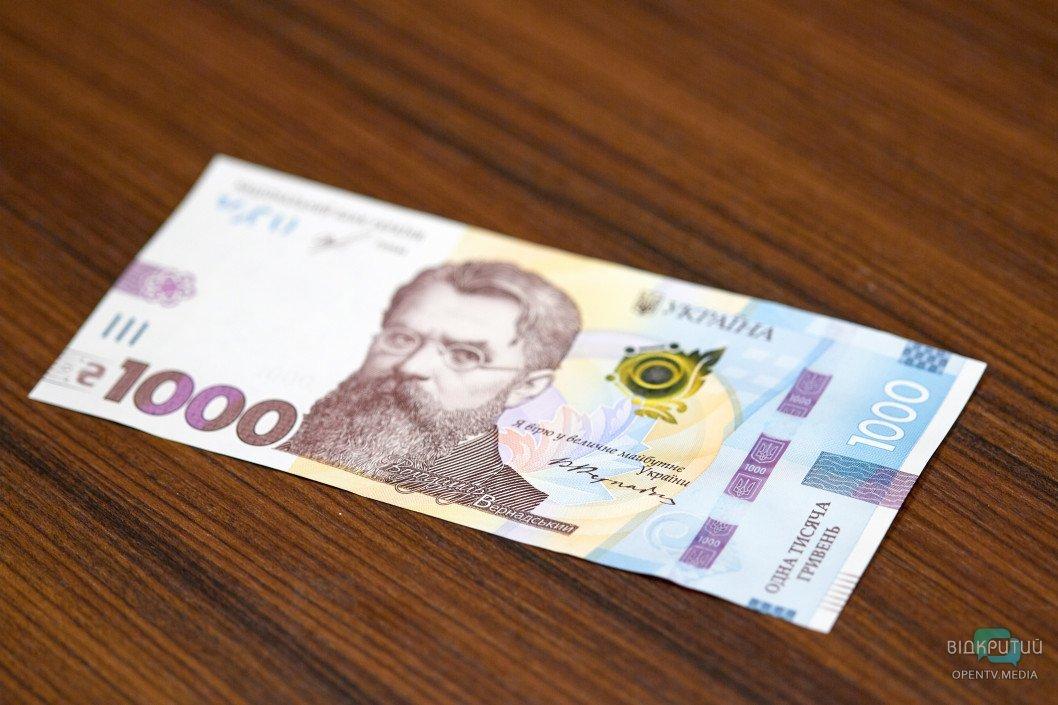 Жителям области рассказали, как отличить настоящую купюру в 1000 гривен от подделки, фото-1