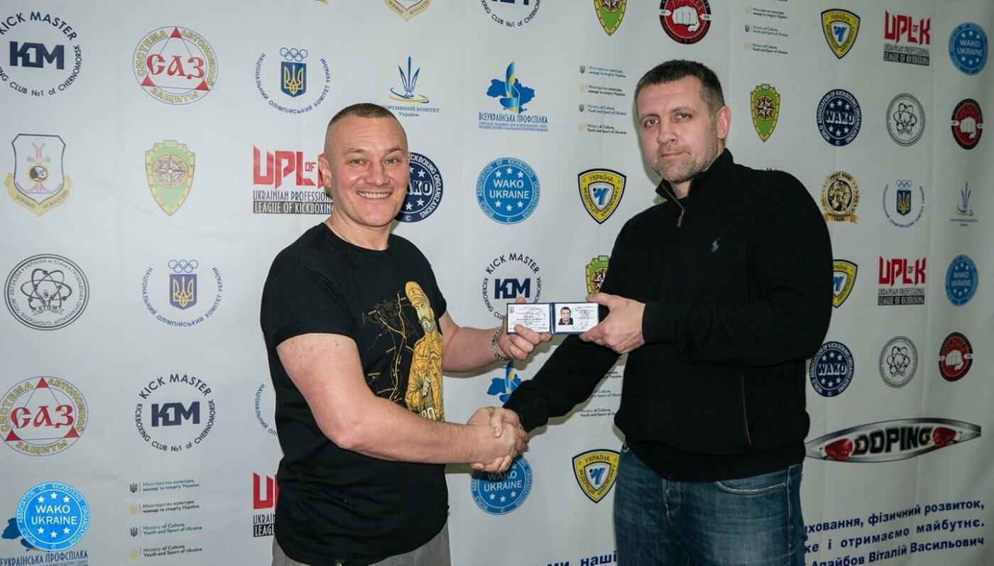 Павлоградцу Владимиру Еремину присвоили звание заслуженного тренера Украины , фото-1