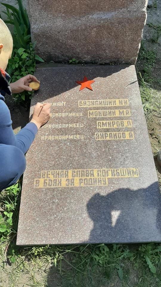 На Днепропетровщине восстанавливают памятники героям Второй мировой войны, фото-1